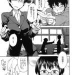 【エロ漫画オリジナル】いただき!生徒指導1