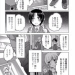 【エロ漫画オリジナル】秘密の研究室