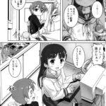 【エロ漫画オリジナル】PRESSSTART