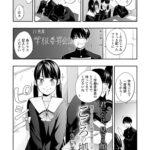 【エロ漫画オリジナル】心は此処