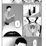 【エロ漫画オリジナル】アマアラシたちの恋