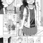 【エロ漫画オリジナル】ふぉーりんらぶっ!