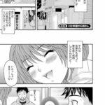 【エロ漫画オリジナル】カラダスイッチ8