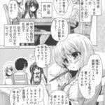 【エロ漫画オリジナル】ワガママハイスペック10