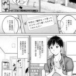 【エロ漫画オリジナル】マイシスターズ
