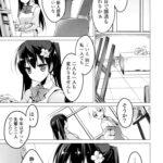 【エロ漫画オリジナル】ギブミープリーズ