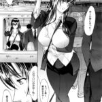 【エロ漫画オリジナル】新人女教師「新條裕子」2
