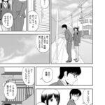 【エロ漫画オリジナル】やる気スイッチ2