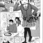 【エロ漫画オリジナル】寝てるJSのイトコを犯してみた