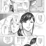 【エロ漫画オリジナル】恥辱に悶える母の乳1