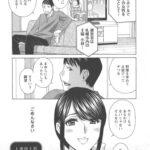 【エロ漫画オリジナル】人妻肉奴隷まゆら6