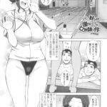 【エロ漫画オリジナル】〇〇〇好きな僕の嫁が女教師な件2