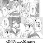 【エロ漫画オリジナル】TheGraeatEscape