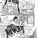 【エロ漫画オリジナル】小悪魔とらっぷ