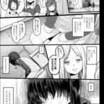 【エロ漫画オリジナル】ランドセル援交日記