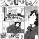 【エロ漫画オリジナル】真夜中天国