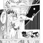 【エロ漫画オリジナル】きゅきゅって