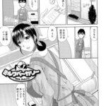 【エロ漫画オリジナル】ミルクベーカリー