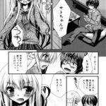 【エロ漫画オリジナル】物語より甘く