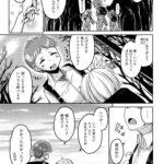 【エロ漫画オリジナル】恩返しの鶴岡くん