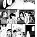 【エロ漫画オリジナル】パパのせーきょーいく7