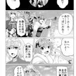 【FGOエロ漫画】Matching Spirits