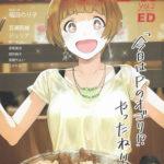 【ミリシタエロ漫画】million Vol.2