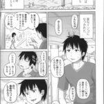 【エロ漫画オリジナル】幸せの青い鳥