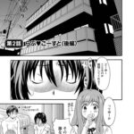 【エロ漫画オリジナル】らぶごーすと2