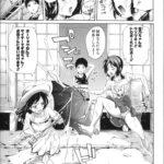 【エロ漫画オリジナル】妹の膣内