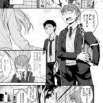 【エロ漫画オリジナル】放課後てんぷてーしょん
