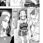 【エロ漫画オリジナル】INCUBAS3
