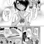 【エロ漫画オリジナル】秘密のデコレイション2