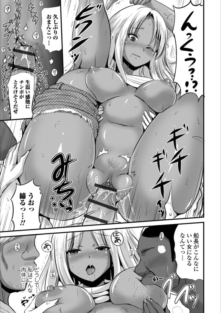 雄性先熱00011