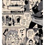【エロ漫画オリジナル】おつゆと新番組
