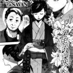 【オリジナルエロ漫画】アネモネの咲く夜に