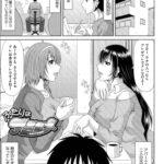【オリジナルエロ漫画】二人はアニヨメ