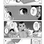 【オリジナルエロ漫画】暗く湿った洞窟で