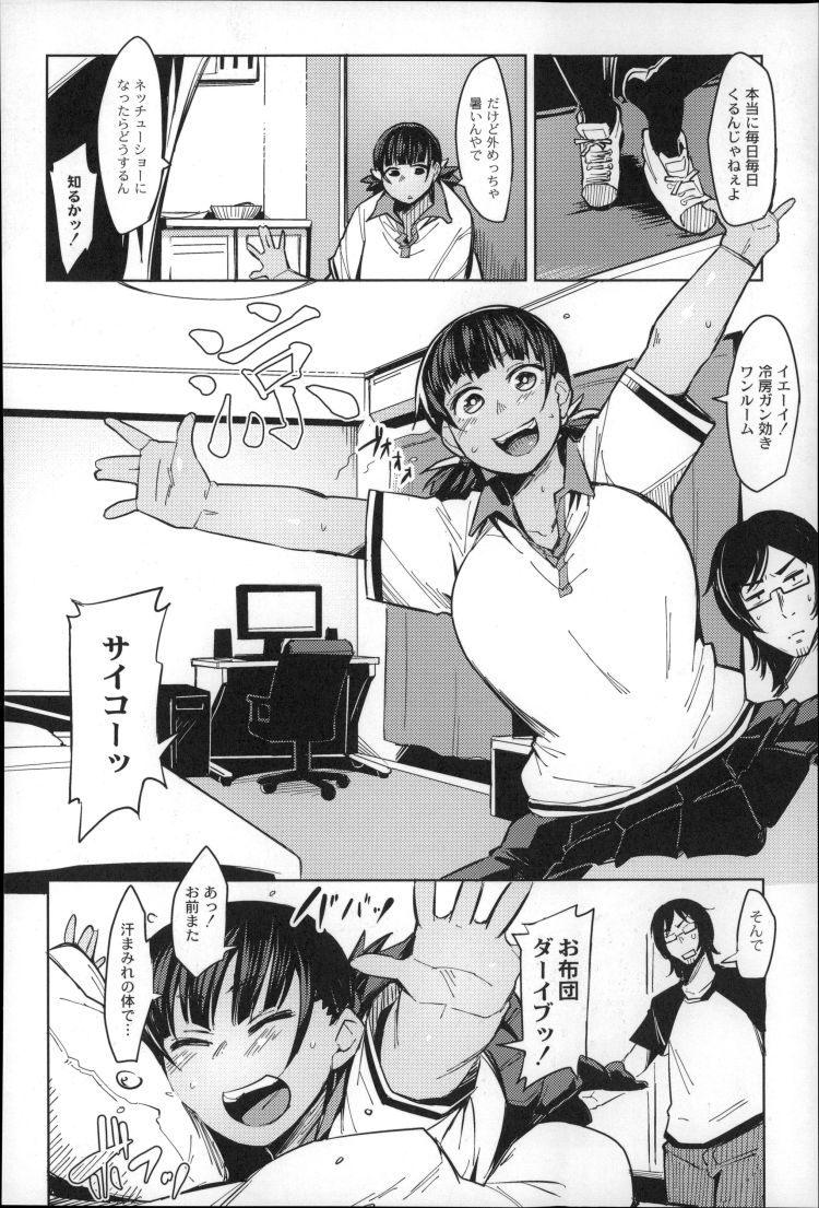柿崎フィットネス00002