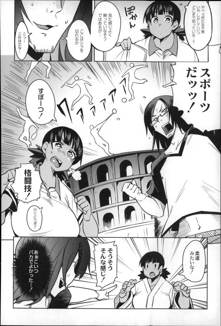 柿崎フィットネス00006