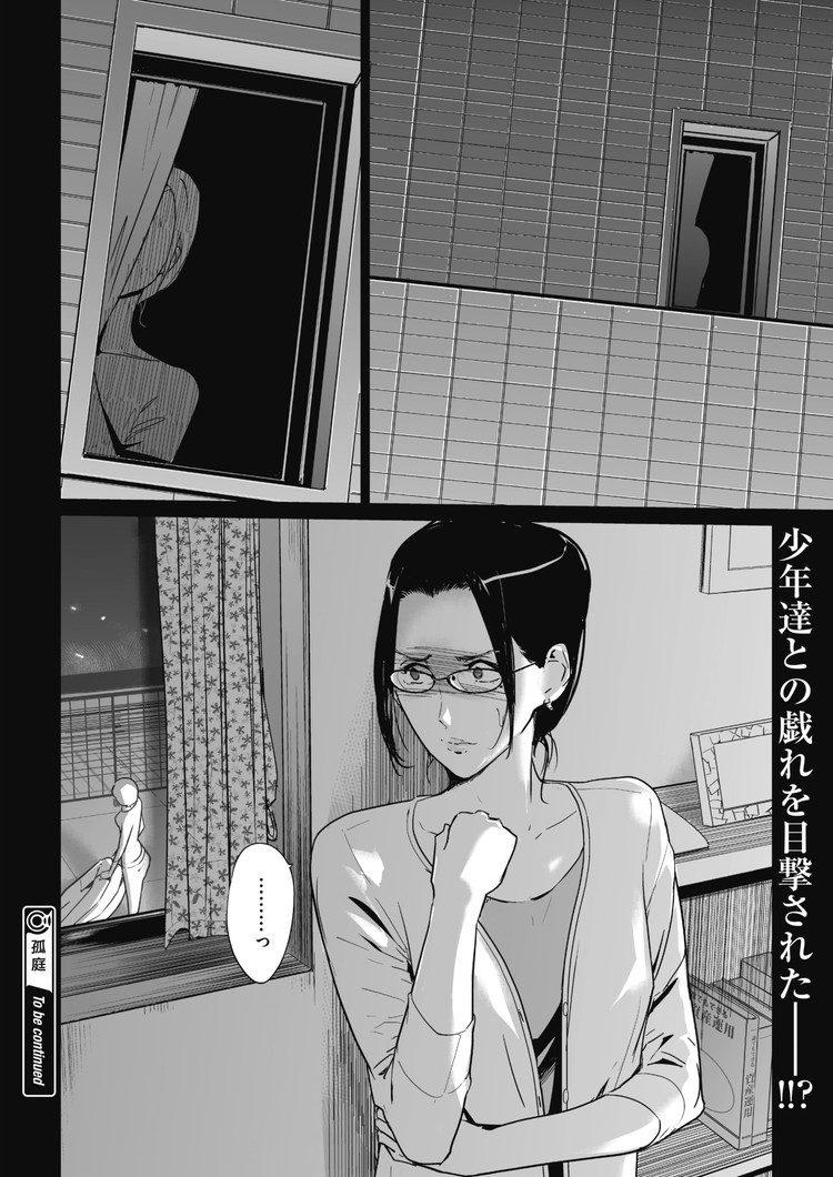狐庭00026