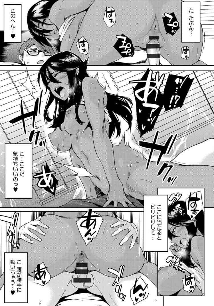 youはナニしに日本へ?00025
