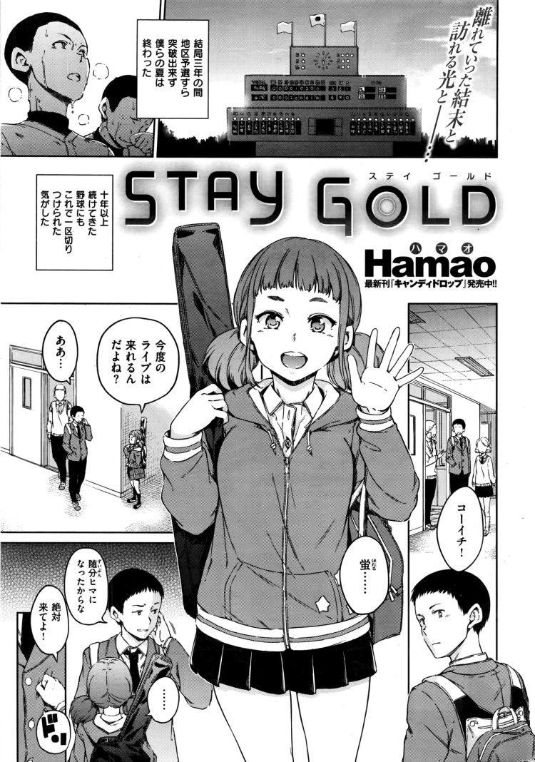 STATYGOLD00001