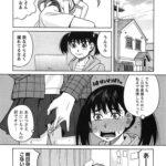 【エロ漫画オリジナル】いけないコスぷレーション2