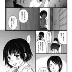 【エロ漫画オリジナル】円光おじさん6