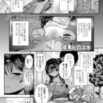【エロ漫画オリジナル】お兄ちゃんのくせにっ