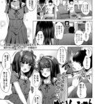 【オリジナルエロ漫画】誰も知らない花