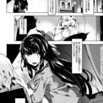 わがままマリッジ2【エロ漫画オリジナル】