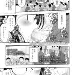 【エロ漫画オリジナル】卒業式も、欠席します。