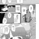 【エロ漫画オリジナル】LOVEが止まらない